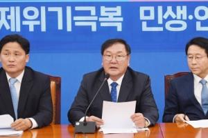 [서울포토]원내대책회의 주재하는 김태년