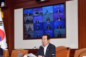 [서울포토]국가관광전략 회의 발언하는 정세균 총리