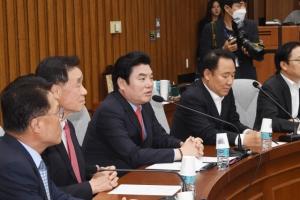 [서울포토]미래한국당 국회의원·당선인 합동회의