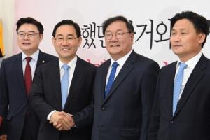 [서울포토]김태년-주호영 원내대표 회동
