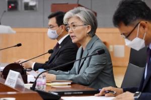 [서울포토]외교전략조정 통합분과회의 모두발언하는 강경화 외교부 장관