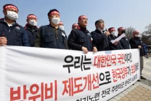 주한미군 한국인 노동자 '무급휴직' 사태 반복되나…美 절차 시작…