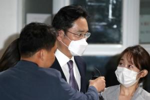 """대법, 특검 '이재용 재판부 기피신청' 기각...""""공정성 의심 안돼…"""