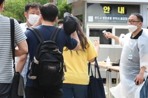 'K방역'의 힘… 공무원시험 응시 14만명 코로나 감염 '0'