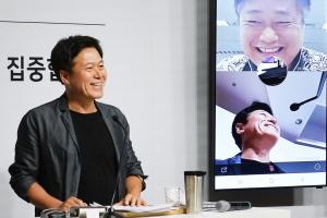 박정호 사장, 전 직원에 40만원 IT기기 '통큰 지급' 왜
