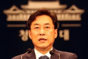 """노영민 아파트 계약 취소·김조원 불화설 """"가짜뉴스"""""""