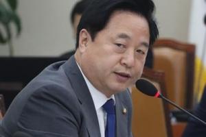 """김두관 """"국민의힘, 검찰 기득권 지켜주려는 속마음"""""""