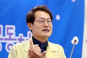 """""""학교 밖에도 학생이 있다"""" 서울시교육청, 학교 밖 청소년의 검정…"""