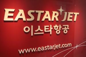 """'이상직 친척' 이스타항공 간부 구속…""""장기차입금 조기상환해 …"""