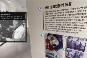 VR로 만나�b 해�기 남북 영화인