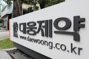 """대웅제약, 메디톡스 영업비밀 침해 소송 관련""""미 ITC 예비판…"""