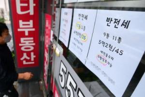 '전세는 저세상' 서울 올해 처음 월세 물량이 전세보다 많아