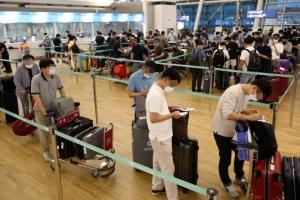 러시아 한국인 입국금지 해제, 정기항공편 27일 운항