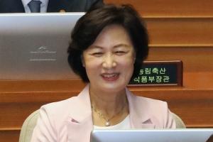 """홀가분한 추미애 """"아들 의혹, 근거없고 무분별한 정치공세"""""""