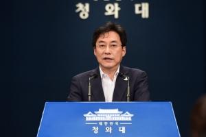 """靑 """"'北에 공동조사 통지문 전달' 보도 사실 아냐"""""""