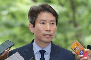 """이인영 장관, 이도훈 만나 """"대북정책 적극 협력 당부"""""""