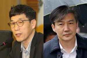 """8년 전 조국이 말한 '불법 사찰'의 정의…진중권 """"참고하라"""""""