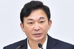 원희룡 제주지사 선거법위반혐의  재판 다음달 14일 열린다.