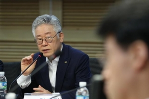 """이재명 """"토지거래허가제 위헌 아냐, 박정희때 도입"""""""