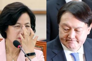 """윤석열 힘빼기 인사?…추미애 """"'누구 사단' 말 사라져야"""""""