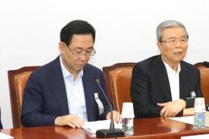 수습 안되는 부동산 잡음…통합당, 민주당 지지율 역전할까