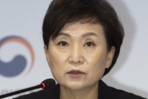 """김현미 """"공공재건축 유인 부족? 용적률은 공공의 것"""""""