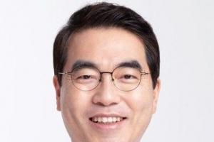 양기대 의원, 행안부 특별교부금 12억원 확보