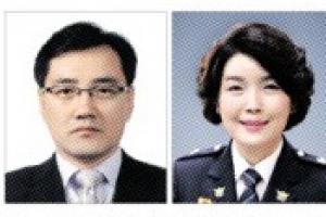 경찰청 수사국장 최승렬…세 번째 여성국장 송정애