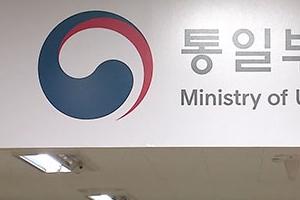 북한 술·남한 설탕 물물교환하나… 5·24 조치 후 첫 거래 추진