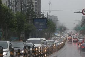 """동부간선·강변북로·올림픽대로 등 도로통제…""""출근길 대중교통 …"""