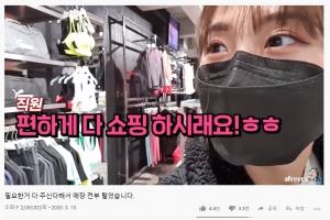 """유튜버 양팡, '우연히 푸마 플렉스'라더니 """"각본에 의한 연출"""""""