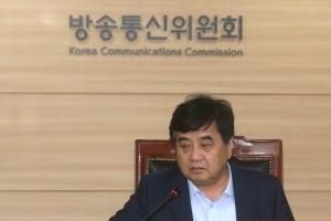 """한상혁 """"검언유착 보도 사전인지 의혹은 명백한 허위…법적 대응""""…"""