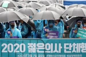 내일 의료계 집단휴진 강행… 진료 차질 불가피