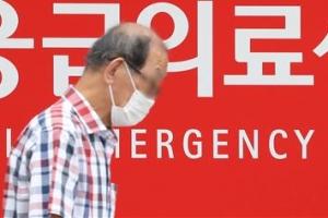 """의협 집단휴진…""""일부 종합병원 응급실 평소보다 붐벼"""""""