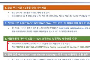 '또 사모펀드 부실' 신한금융…470억원대 고객 투자금 날릴 위기