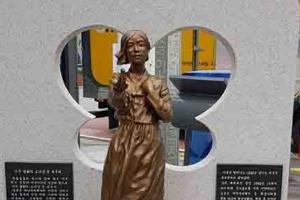 여주 '평화의 소녀상' 한글시장에 제막