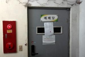 2주만에 터진 교회 집단감염…지역발생 30명(종합)