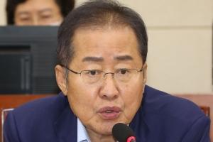 """홍준표 """"문재인 정권 붕괴 순간이 더 빨리 오는 것 같다"""""""