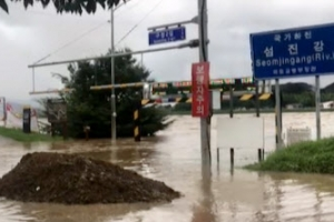 폭우로 섬진강 범람…구례·곡성 주민 대피