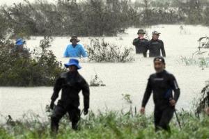 '하늘이 야속해' 폭우 속 의암댐 실종자 수색