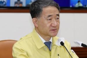 정부, 국민 우울감 해소 위해 '특별여행주간' 추진