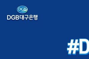 """""""코로나19 방역 힘쓴 대구, 경북 의료진 야구장에 초청"""" 공언한 …"""