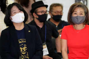 윤미향, '일본군 위안부 피해자 기림의 날' 행사 참석