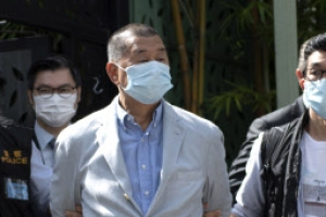 막나가는 중국, 反中 시위의 스승 지미 라이 체포에 빈과일보 압수…