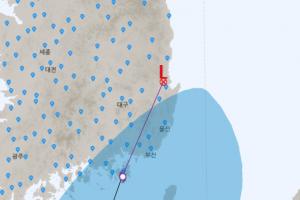 태풍 '장미' 경로, 6시 전 온대저기압으로…강한 비바람 계속