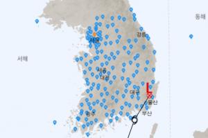 태풍 '장미' 소멸…강한 비바람 밤까지 이어져(종합)
