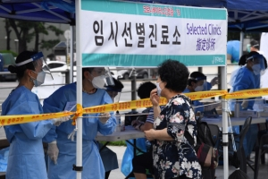 '수도권 교회 n차 감염' 남대문시장 중앙상가 11일 영업 재개(종…