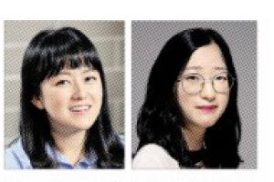 신동엽문학상에 김유담·주민현