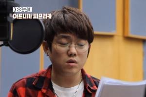 원타임 송백경, KBS라디오 DJ 고사…세월호·음주운전 논란
