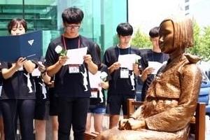 """부산 소녀상 설치 합법화...일본총영사 """"허가 취소하라"""" 압박"""